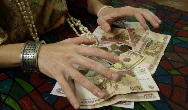 Проведение заговора на деньги