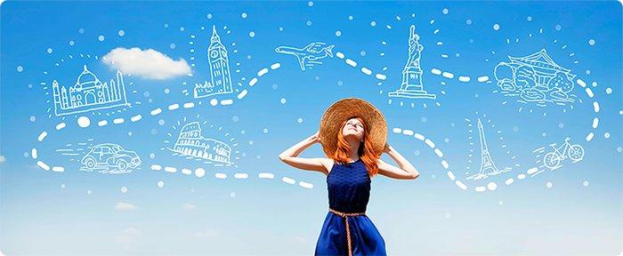 Девушка мечтает о путешествии