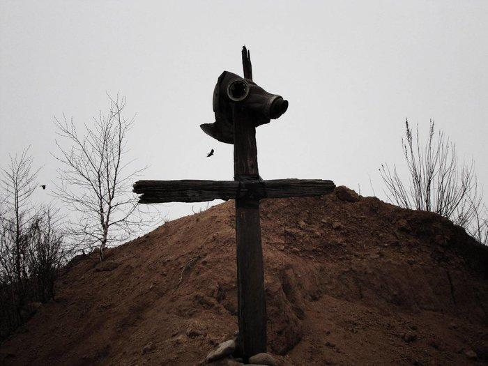 Заговор на безымянную могилу