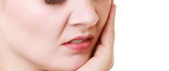 Снимаем зубную боль в помощью заговора