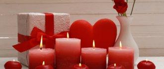 Любовные заговоры на красную свечу