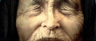 Заговоры на все случаи жизни от пророчицы Ванги
