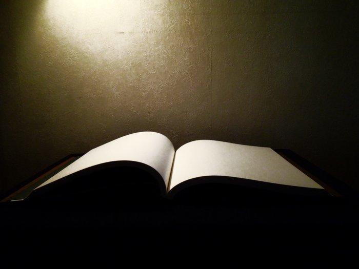 Развернутая книга заклинаний