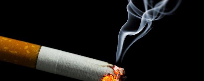Зажженная сигарета