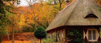 Действенные заговоры на выгодную продажу дома и земли