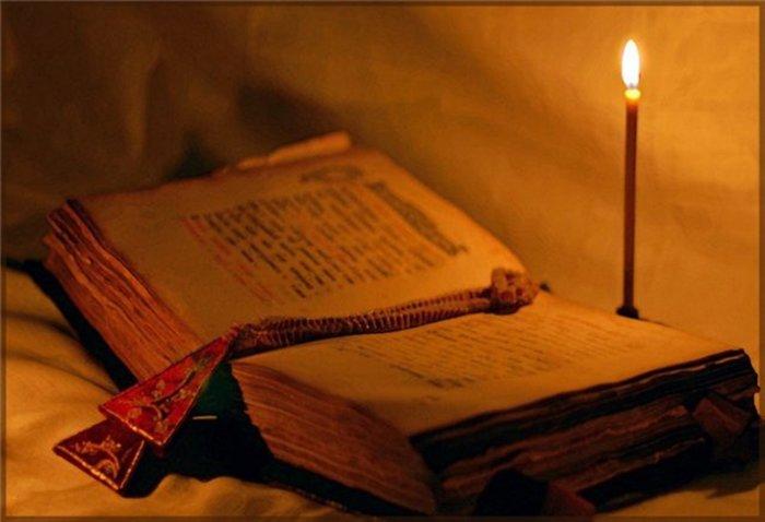 Книга заговоров и свеча
