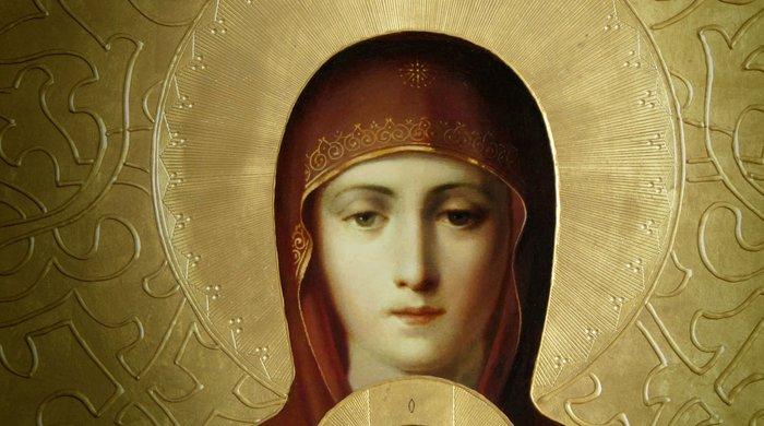 Молитва Богородице чтобы муж вернулся
