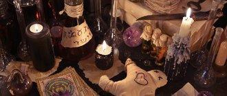 Магический обряд черной магии для наложения порчи
