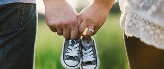 Заговоры белой магии на беременность