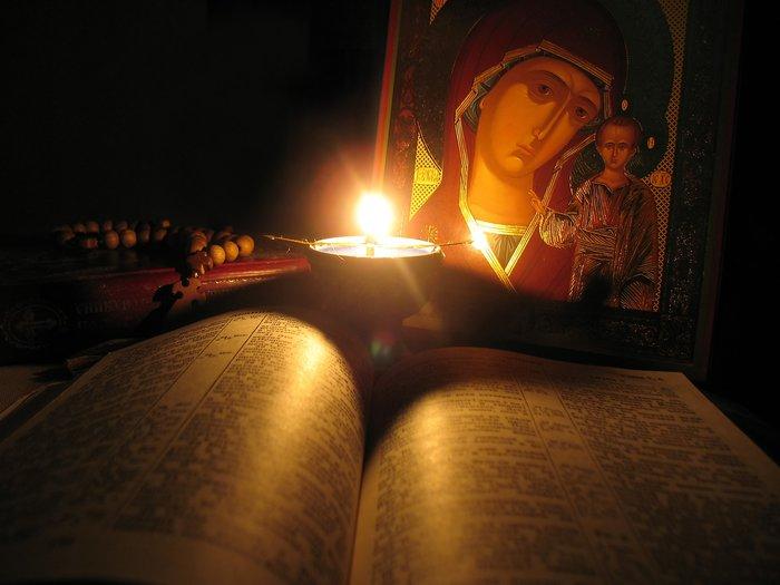 Молитва от безденежья