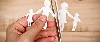 Как определить и снять порчу на разлад и развод семьи?