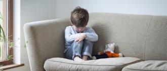 Как снять сглаз с ребёнка?