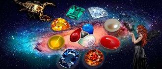Какие камни подходят знаку зодиака Скорпион?